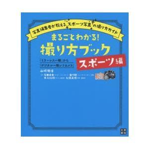 本 ISBN:9784528022461 山崎理佳/著 出版社:日東書院本社 出版年月:2019年0...