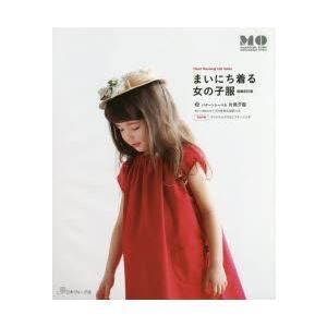 まいにち着る女の子服 Pattern Labelのこども服の商品画像 ナビ