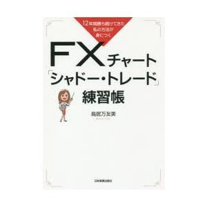 本 ISBN:9784534056467 鳥居万友美/著 出版社:日本実業出版社 出版年月:2018...