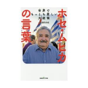 本 ISBN:9784575239805 佐藤美由紀/著 出版社:双葉社 出版年月:2016年07月...