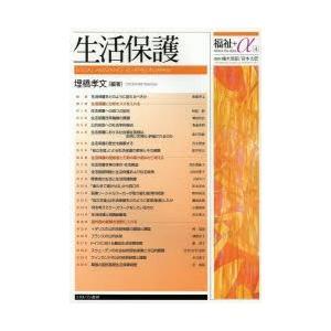 本 ISBN:9784623065400 埋橋孝文/編著 出版社:ミネルヴァ書房 出版年月:2013...