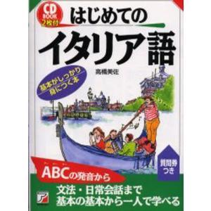 本 ISBN:9784756905543 高橋美佐/著 出版社:明日香出版社 出版年月:2002年0...