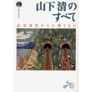 本 ISBN:9784763193308 サンマーク出版編集部/編 出版社:サンマーク出版 出版年月...