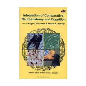 Integration of Comparative Neuroanatomy and Cognition|dss