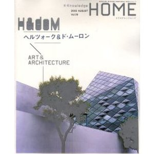 X-KnowledgeHOME 18|dss
