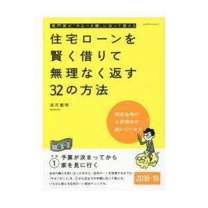 本[ムック] ISBN:9784767824703 淡河範明/著 出版社:エクスナレッジ 出版年月:...