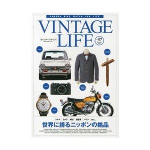 VINTAGE LIFE Vol.07(2013AUTUMN)