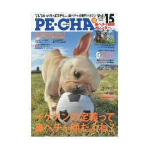 PE・CHA Vol.15(2014)