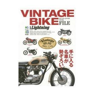ヴィンテージバイクファイル|dss