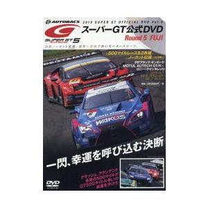 DVD '19 スーパーGTオフィシ 5|dss