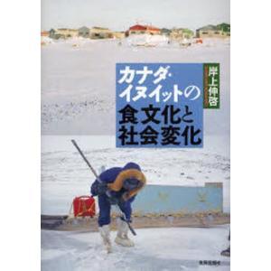 本 ISBN:9784790712992 岸上伸啓/著 出版社:世界思想社 出版年月:2007年11...