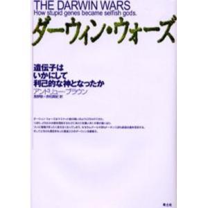 本 ISBN:9784791758814 アンドリュー・ブラウン/著 長野敬/訳 赤松真紀/訳 出版...