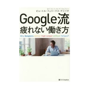 本 ISBN:9784797395365 ピョートル・フェリークス・グジバチ/著 出版社:SBクリエ...