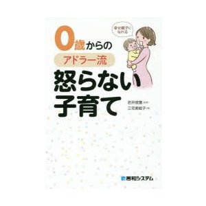 本 ISBN:9784798049571 三宅美絵子/著 岩井俊憲/監修 出版社:秀和システム 出版...