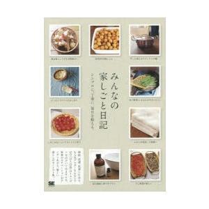 本 ISBN:9784798141947 SE編集部/編 出版社:翔泳社 出版年月:2015年06月...