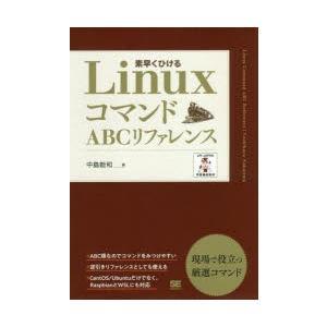 本 ISBN:9784798155968 中島能和/著 出版社:翔泳社 出版年月:2018年03月 ...