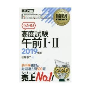 本 ISBN:9784798157931 松原敬二/著 出版社:翔泳社 出版年月:2018年09月 ...