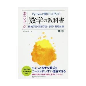 本 ISBN:9784798161174 我妻幸長/著 出版社:翔泳社 出版年月:2019年09月 ...