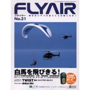 FLY AIR 21|dss