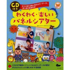 本 ISBN:9784816353796 浦中こういち/著 小沢かづと/著 出版社:ナツメ社 出版年...