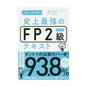 本 ISBN:9784816364693 高山一恵/監修 オフィス海/著 出版社:ナツメ社 出版年月...