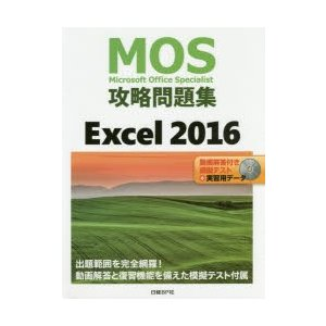 本 ISBN:9784822253158 土岐順子/著 出版社:日経BP社 出版年月:2017年05...