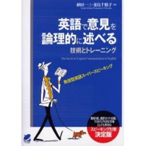 本 ISBN:9784860640484 植田一三/著 妻鳥千鶴子/著 出版社:ベレ出版 出版年月:...