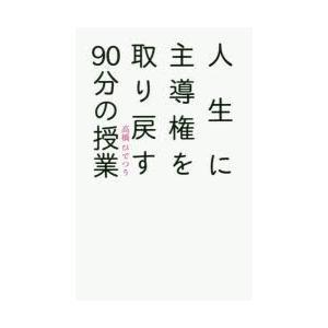 本 ISBN:9784861998584 高橋ひでつう/著 出版社:三才ブックス 出版年月:2016...
