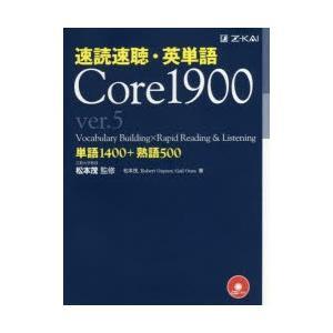 本 ISBN:9784862902412 松本茂/監修 松本茂/著 Robert Gaynor/著 ...