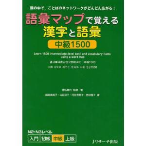 本 ISBN:9784863920187 徳弘康代/監修・著 飯嶋美知子/著 山田京子/著 河住有希...