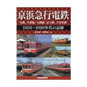 本 ISBN:9784865988185 生田誠/著 牧野和人/著 出版社:アルファベータブックス ...