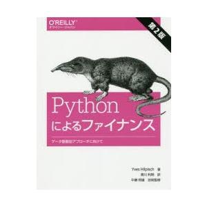 Pythonによるファイナンス データ駆動型アプローチに向けて|dss