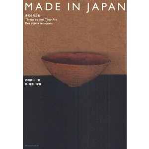 MADE IN JAPAN 素のものたち|dss