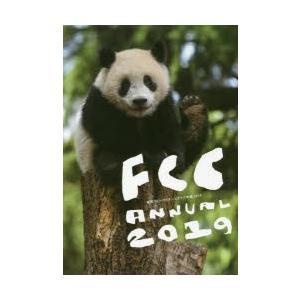 本 ISBN:9784883354771 出版社:福岡コピーライターズクラブ 出版年月:2019年1...