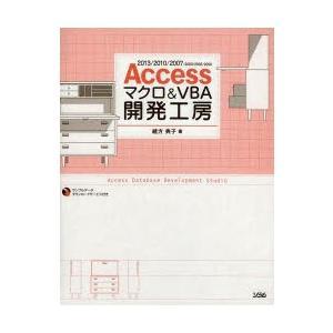 本 ISBN:9784883378883 緒方典子/著 出版社:ソシム 出版年月:2013年09月 ...