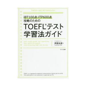 本 ISBN:9784887842212 阿部友直/著 出版社:テイエス企画 出版年月:2018年0...