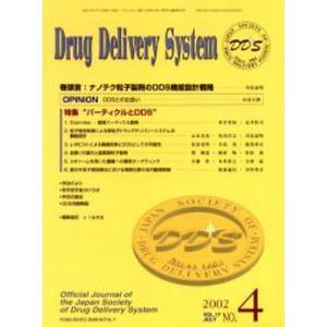 Drug delivery system Vol.17No.4(2002July) dss