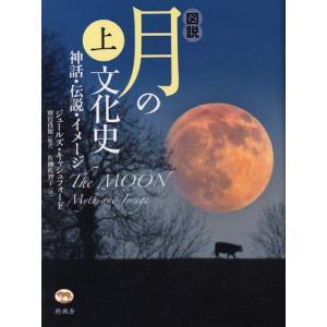 本 ISBN:9784903530369 ジュールズ・キャシュフォード/著 別宮貞徳/監訳 片柳佐智...