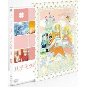 ハチミツとクローバー 第4巻(初回生産限定) [DVD] dss
