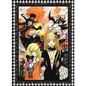 ハチミツとクローバー 第5巻(初回生産限定) [DVD] dss