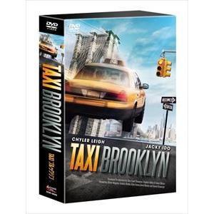 TAXI ブルックリン DVD-BOX [DVD] dss