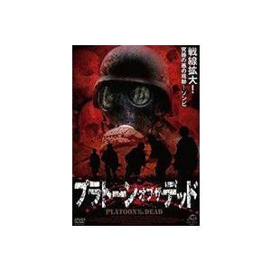 種別:DVD アリアナ・アルブライト ジョン・バウカー 解説:人類と高度な知能を持つ新種ゾンビのバト...