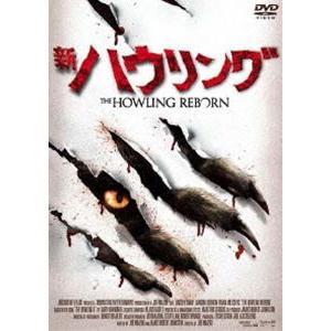 種別:DVD 解説:内から湧き出る殺戮への欲望を押さえながら、人間と狼の狭間で苦しむ狼男の血脈を受け...