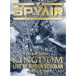 SPYAIR TOUR 2018 -KINGDOM- Live at NIPPON BUDOKAN 2018.4.18(完全生産限定盤) [Blu-ray] dss