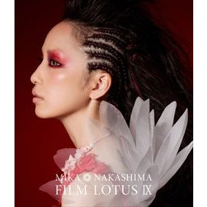 中島美嘉/FILM LOTUS IX [Blu-ray]|dss