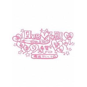 AKB48 満席祭り希望 賛否両論 チームAデザインボックス [DVD]|dss