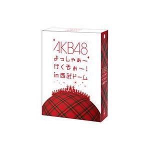 AKB48 よっしゃぁ〜行くぞぉ〜!in 西武ドーム スペシャルBOX(数量限定生産) [DVD]|dss