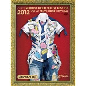 AKB48 リクエストアワー セットリストベスト100 2012 通常盤DVD 4DAYS BOX [DVD]|dss