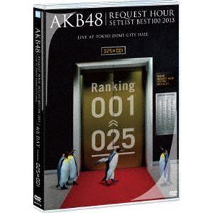 AKB48/AKB48 リクエストアワーセットリストベスト100 2013 4日目 DVD単品 [DVD]|dss