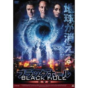 ブラックホール【完全版】(DVD)